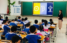 解读汉字之美 首届汉字文化共创教育论坛举行