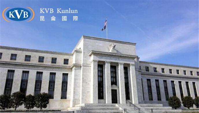 KVB昆仑国际|美储局中经会 预示经济走向