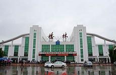 """榆林市委组织部:运用""""三项机制""""调整干部695名"""