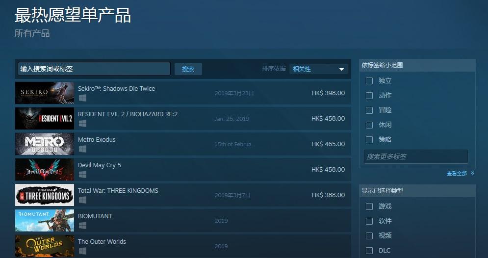 """大作勾起来 Steam""""热门愿望列表""""功能被发现"""