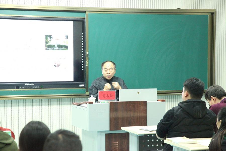 """儒学我们傅永聚教授受齐鲁理工学院约请举行""""鲁文化与孔子仁"""
