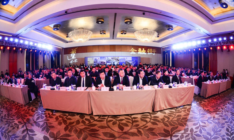 遵化在京举办招商推介会 签约9个项目总投资20