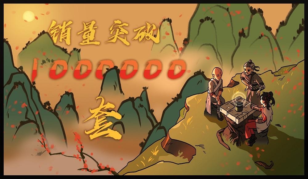 国产端游的牌面,《太吾绘卷》宣布总销量已破百万