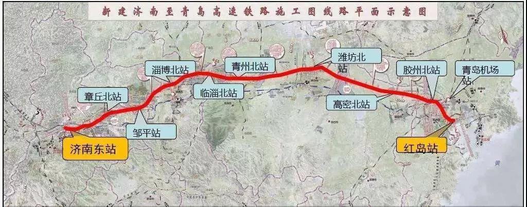 经青岛北站!济青高铁,青盐铁路已加入春运朋友圈