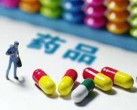 广深等11城探索药品跨区域联盟集中带量采购