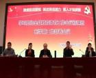 虞城县第一实验小学:抓规范促落实 抓改革促活力 抓人才促质量