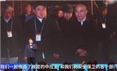 故宫院长单霁翔退休后首度亮相?#21644;?#20241;也很累