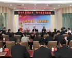 """商丘市中級人民法院舉行""""實現中國夢 青春勇擔當""""青年法官論壇"""
