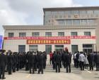"""""""商丘市首家道交糾紛""""網上數據一體化處理""""中心在虞城揭牌"""