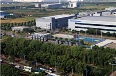 三星半导体二期项目在西安投资将超140亿美元
