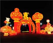 郑州绿博园赏花灯时间调整