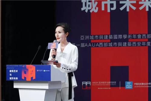 资深媒体人、陕西广播电视台《新居时代》栏目制片人、主持人屈扬女士担任活动主持