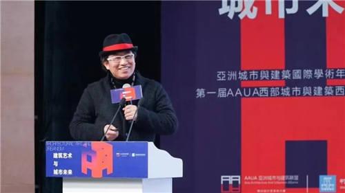 亚洲城市与建筑联盟董事执行主席姚领先生致辞