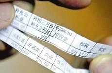 31省最低工资排名出炉 陕西第一档最低工资1680元/月