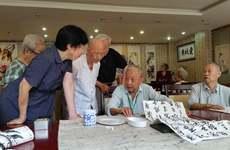 西安进入老年型社会 户籍新政利于缓解老龄化压力