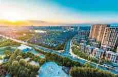西安获2018绿色发展示范城市、首批生态型城市称号