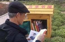"""宝鸡市首现社区""""共享书屋"""" 推进学习型社区建设"""