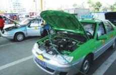 """西安出租车""""气改油""""再延1个月 政策已到第三个月"""