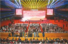 西安经开区1350万元重奖优秀企业和先进个人