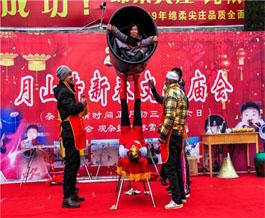 春节黄金周青天河接待游客21.71万人次