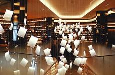 3.0时代:让新型书店成为城市的文化符号
