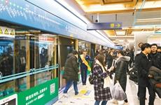 2018年西安城建共完成投资773亿元 创历史新高