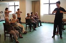 2019年陕西省将重点推进社区嵌入式养老服务