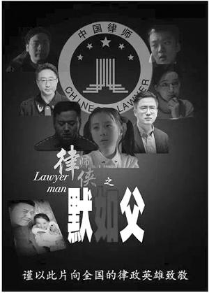 《默如父》海报以及该剧主演、徐州女孩张欣怡(右图)