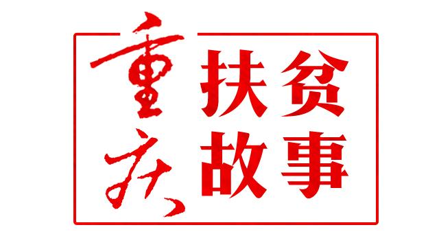 http://www.cqsybj.com/dushuxuexi/72220.html