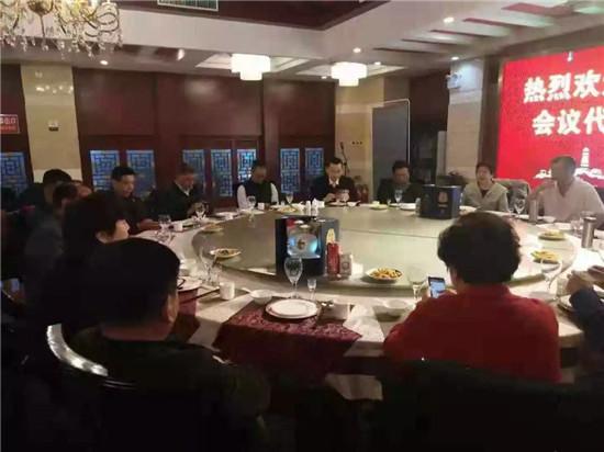 高端豫酒典范 中国饭店协会大咖点赞酒祖杜康小封坛