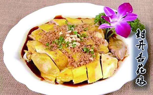 七道特色美食品尝舌尖上的七星肇庆(图4)