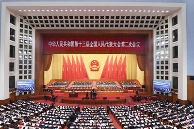 3月5日:十三届全国人大二次会议上午9时开幕