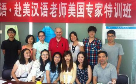GPST国际对外汉语教师就业热潮席卷全球