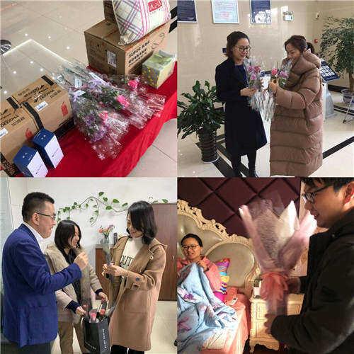 恒丰银行昆山支行开展三八妇女节慰问活动