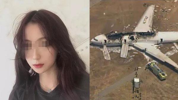 22岁浙江姑娘埃塞航空空难遇难