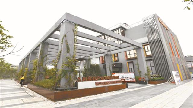 """广州海珠区构建""""一区一谷一湾""""创新发展格局"""