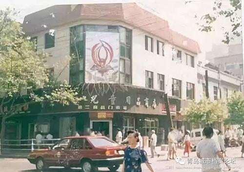 青岛老街里的记忆 :那些无法抹去的老店旧影!
