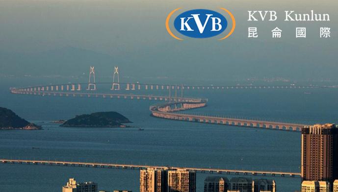 KVB昆仑国际|大湾区将带给中国哪些改变