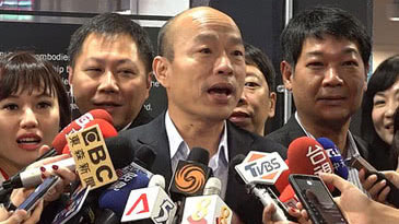 韩国瑜总共拿下44亿元新台币订单