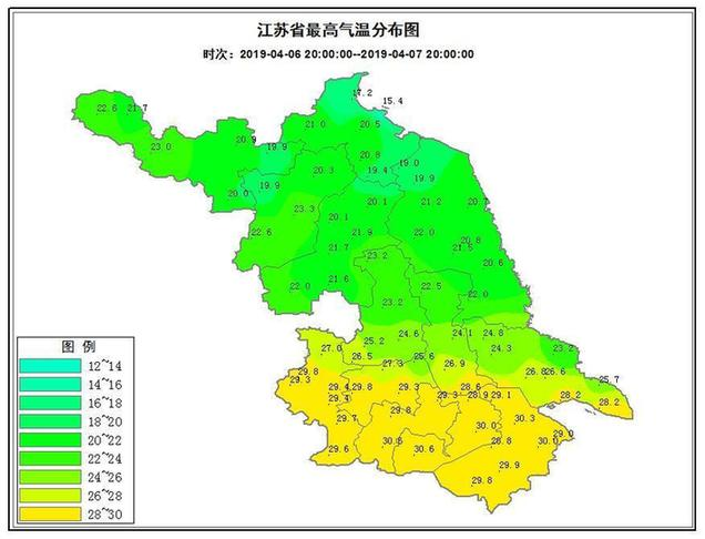 """""""假夏天""""!江苏气温创今年新高 5地迎首个30℃"""