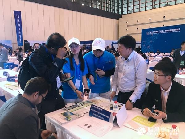 第十三届河南投洽会进出口采购对接会在郑州举行
