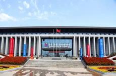西咸新区沣东新城设立专项资金扶持文化产业
