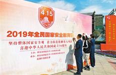 """西安市举办""""全民国家安全教育日""""宣传活动"""