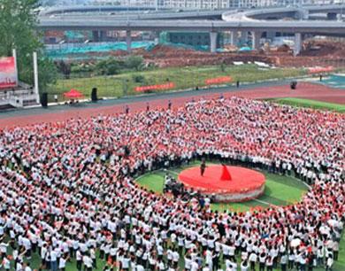 5400人同上一堂团课