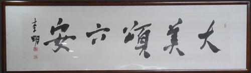 http://www.k2summit.cn/yishuaihao/565371.html