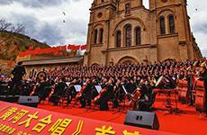 延安举办《黄河大合唱》 首演80周年纪念活动