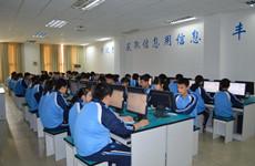 西安初中信息技术学业水平考试21日起网上报名