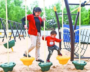 汉口江滩儿童友好公园25日开放