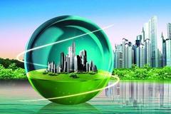 南昌一季度经济形势?#21512;?#30446;建设推动高质量发展