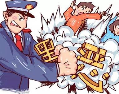 每天一分钟 知晓安徽事|中央督导组在皖扫黑除恶细节披露